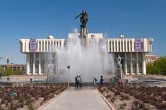 Εθνικός φιλαρμονικός του Κιργισίου στοκ εικόνες με δικαίωμα ελεύθερης χρήσης