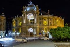 Εθνικό ακαδημαϊκό θέατρο της Οδησσός της όπερας και του μπαλέτου στοκ εικόνες
