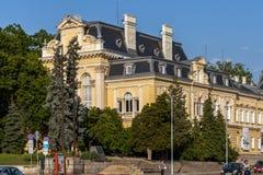 Εθνικό γκαλερί τέχνης στο κέντρο της πόλης της Sofia Στοκ Εικόνα