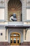 Εθνικό θέατρο οπερών Στοκ εικόνα με δικαίωμα ελεύθερης χρήσης