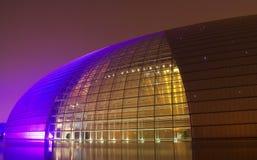 εθνικό θέατρο της Κίνας Στοκ εικόνα με δικαίωμα ελεύθερης χρήσης