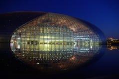 εθνικό θέατρο της Κίνας Στοκ φωτογραφία με δικαίωμα ελεύθερης χρήσης