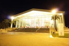 Εθνικό θέατρο της Καταλωνίας - της Βαρκελώνης Στοκ φωτογραφίες με δικαίωμα ελεύθερης χρήσης