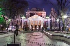 Εθνικό θέατρο του Ivan Vazov στη Sofia - τη Βουλγαρία Στοκ Εικόνες
