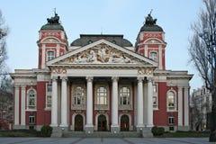 εθνικό θέατρο Στοκ εικόνα με δικαίωμα ελεύθερης χρήσης