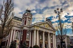 Εθνικό θέατρο Ivan Vazov Στοκ φωτογραφία με δικαίωμα ελεύθερης χρήσης