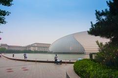Εθνικό κέντρο για τις τέχνες προς θέαση (Κίνα) Στοκ φωτογραφία με δικαίωμα ελεύθερης χρήσης