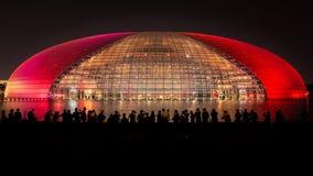 Εθνικό κέντρο για τις τέχνες προς θέαση, Πεκίνο - Κίνα Στοκ φωτογραφία με δικαίωμα ελεύθερης χρήσης