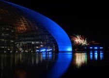 Εθνικό κέντρο της Κίνας για τις τέχνες προς θέαση Στοκ Εικόνα