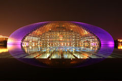 Εθνικό μεγάλο θέατρο της Κίνας Στοκ φωτογραφία με δικαίωμα ελεύθερης χρήσης