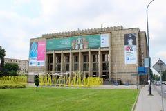 Εθνικό Μουσείο στην Κρακοβία, Πολωνία Στοκ Εικόνα