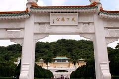 Εθνικό μουσείο Ταϊβάν παλατιών Στοκ Φωτογραφίες