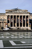 Εθνικό Μουσείο της Ουγγαρίας στοκ φωτογραφία