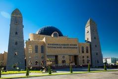 Εθνικό Μουσείο της τσετσένιας Δημοκρατίας στο Γκρόζνυ Στοκ εικόνα με δικαίωμα ελεύθερης χρήσης