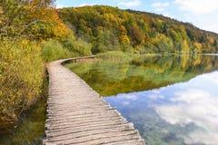 Εθνικό πάρκο λιμνών Plitvice το φθινόπωρο, Κροατία Στοκ Φωτογραφία