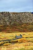 εθνικό πάρκο της Ισλανδία&s Στοκ εικόνες με δικαίωμα ελεύθερης χρήσης
