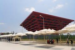 εθνικό περίπτερο της Κίνα&sigm στοκ εικόνα με δικαίωμα ελεύθερης χρήσης