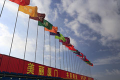 εθνικό πρωτάθλημα πετοσφαίρισης παραλιών της Κίνας του 2014 Στοκ φωτογραφία με δικαίωμα ελεύθερης χρήσης