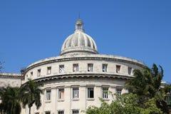Εθνικό Capitol, Αβάνα Στοκ εικόνες με δικαίωμα ελεύθερης χρήσης