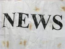 ειδήσεις παλαιές στοκ φωτογραφία με δικαίωμα ελεύθερης χρήσης