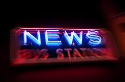Ειδήσεις