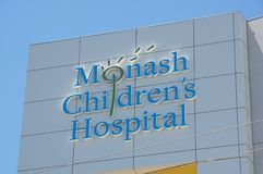 Ειδικό παιδιατρικό νοσοκομείο Νοσοκομείων Παίδων ` s Monash στο Clayton, Μελβούρνη Στοκ φωτογραφία με δικαίωμα ελεύθερης χρήσης