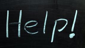 Ειδοποίηση της βοήθειας που απαιτείται Στοκ εικόνα με δικαίωμα ελεύθερης χρήσης