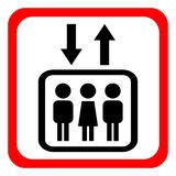 Εικονίδιο ανελκυστήρων Εικονίδιο ανελκυστήρων σε ένα άσπρο υπόβαθρο επίσης corel σύρετε το διάνυσμα απεικόνισης Στοκ εικόνα με δικαίωμα ελεύθερης χρήσης