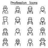 Εικονίδιο επαγγέλματος & σταδιοδρομίας που τίθεται στο λεπτό ύφος γραμμών Στοκ Εικόνες
