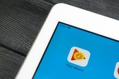 Εικονίδιο εφαρμογής μουσικής παιχνιδιού Google κινηματογράφηση σε πρώτο πλάνο οθόνης της Apple iPad στην υπέρ App παιχνιδιού Goog Στοκ φωτογραφία με δικαίωμα ελεύθερης χρήσης