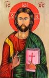 εικονίδιο θρησκευτικό Στοκ Εικόνες
