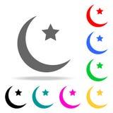 Εικονίδιο φεγγαριών και αστεριών Στοιχεία των πολυ χρωματισμένων εικονιδίων θρησκείας Γραφικό εικονίδιο σχεδίου εξαιρετικής ποιότ Στοκ Εικόνες