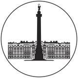 Εικονίδιο χειμερινών παλατιών και στηλών του Αλεξάνδρου από το ρωσικό σύνολο ορόσημων Άγιος-Πετρούπολη απεικόνιση αποθεμάτων