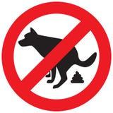 Εικονίδιο Pooping σκυλιών απεικόνιση αποθεμάτων