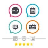 Εικονίδια λεκτικών φυσαλίδων πώλησης Αγοράστε τώρα το σύμβολο βελών διανυσματική απεικόνιση