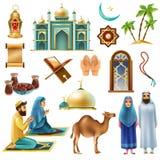 Εικονίδια συμβόλων του Kareem Μουμπάρακ Ramadan καθορισμένα