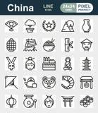 Εικονίδια της Κίνας καθορισμένα, διανυσματική απεικόνιση Στοκ Εικόνες