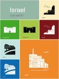 Εικονίδια του Ισραήλ διανυσματική απεικόνιση