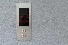 Εικονίδιο κουμπιών πάνω-κάτω Στοκ φωτογραφίες με δικαίωμα ελεύθερης χρήσης