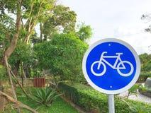 Εικονίδιο ποδηλάτων Στοκ Φωτογραφίες