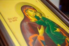 Εικονίδιο στη ρωσική Ορθόδοξη Εκκλησία Στοκ φωτογραφίες με δικαίωμα ελεύθερης χρήσης