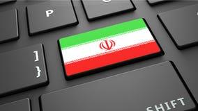 Εικονίδιο σφαιρών σημαιών του Ιράν που απομονώνεται στο συγκεκριμένο δωμάτιο Στοκ φωτογραφία με δικαίωμα ελεύθερης χρήσης
