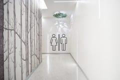 Εικονίδιο τουαλετών Στοκ Εικόνες