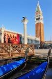 Εικονική παράσταση πόλης της Βενετίας - καμπαναριό του σημαδιού του ST Στοκ φωτογραφία με δικαίωμα ελεύθερης χρήσης