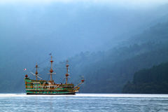 Εικόνα αποθεμάτων της λίμνης Hakone, Ιαπωνία Στοκ εικόνα με δικαίωμα ελεύθερης χρήσης