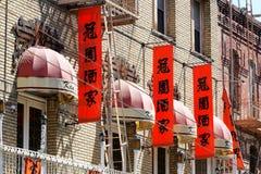 Εικόνα αποθεμάτων Chinatown, Σαν Φρανσίσκο Στοκ Φωτογραφίες