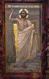 Εικόνα μωσαϊκών Ορθόδοξων Εκκλησιών Χριστού ο λυτρωτής Στοκ εικόνα με δικαίωμα ελεύθερης χρήσης