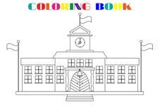 Εικόνα των σχολικών κτιρίων - χρωματίζοντας βιβλίο Στοκ εικόνα με δικαίωμα ελεύθερης χρήσης