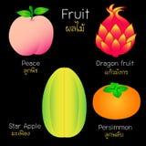 Εικόνες των διάφορων φρούτων στοκ φωτογραφία με δικαίωμα ελεύθερης χρήσης