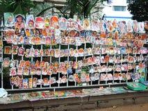 Εικόνες των ινδών Θεών και των θεών Στοκ Εικόνες